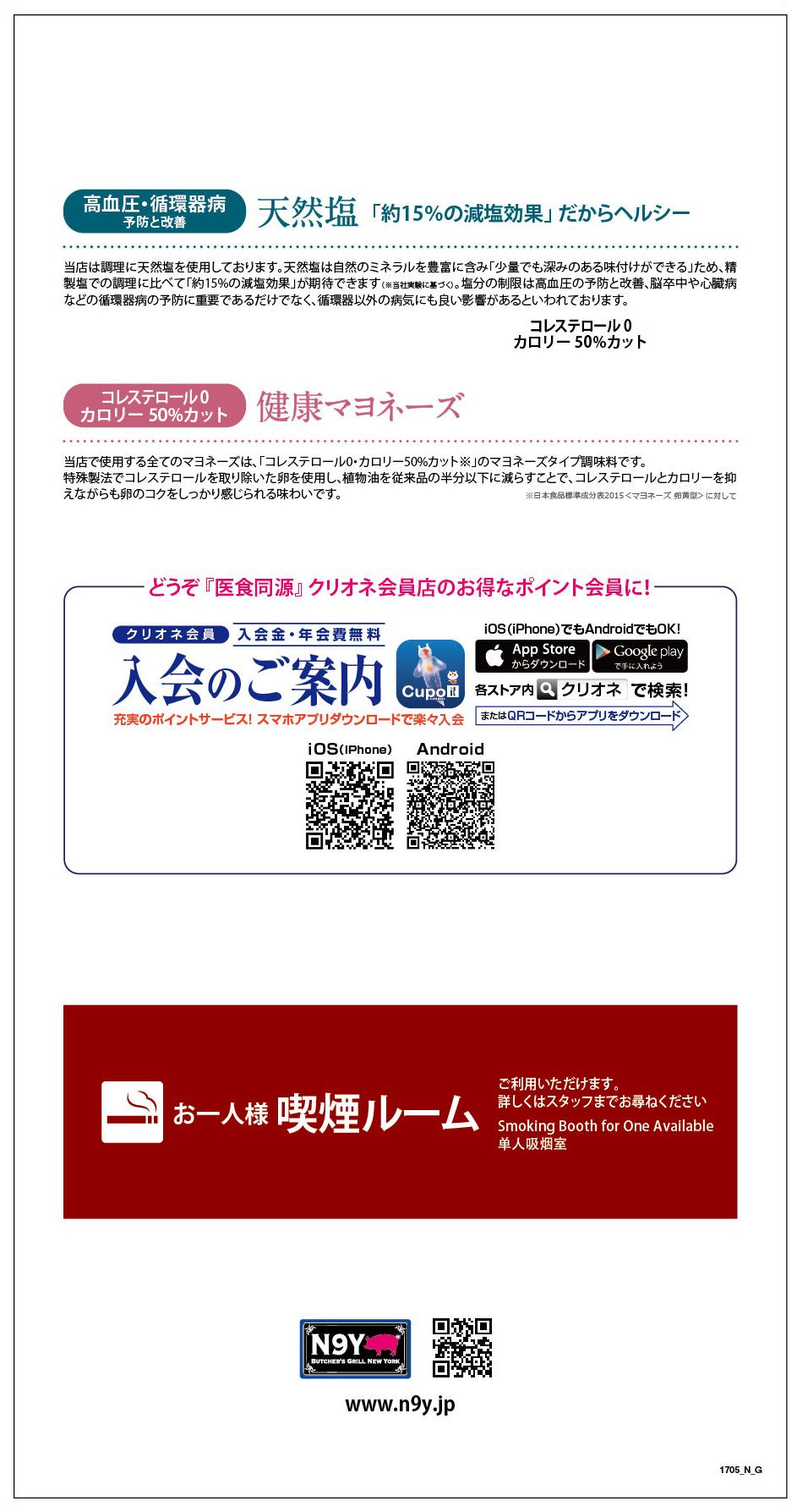 1706N銀座_グランド-08